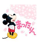 ミッキー&フレンズ桜くじ付きスタンプ(個別スタンプ:02)