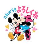 ミッキー&フレンズ桜くじ付きスタンプ(個別スタンプ:03)