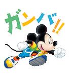 ミッキー&フレンズ桜くじ付きスタンプ(個別スタンプ:04)
