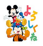ミッキー&フレンズ桜くじ付きスタンプ(個別スタンプ:05)