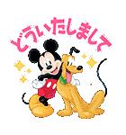 ミッキー&フレンズ桜くじ付きスタンプ(個別スタンプ:06)