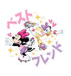 ミッキー&フレンズ桜くじ付きスタンプ(個別スタンプ:07)