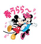 ミッキー&フレンズ桜くじ付きスタンプ(個別スタンプ:08)