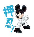 ミッキー&フレンズ桜くじ付きスタンプ(個別スタンプ:09)