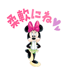 ミッキー&フレンズ桜くじ付きスタンプ(個別スタンプ:10)