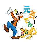 ミッキー&フレンズ桜くじ付きスタンプ(個別スタンプ:16)