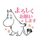 ムーミン桜くじ付きスタンプ(個別スタンプ:01)
