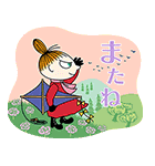 ムーミン桜くじ付きスタンプ(個別スタンプ:03)