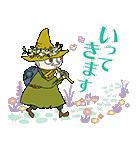 ムーミン桜くじ付きスタンプ(個別スタンプ:04)