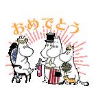 ムーミン桜くじ付きスタンプ(個別スタンプ:05)