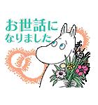 ムーミン桜くじ付きスタンプ(個別スタンプ:06)
