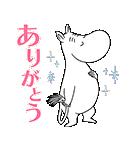 ムーミン桜くじ付きスタンプ(個別スタンプ:07)
