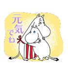 ムーミン桜くじ付きスタンプ(個別スタンプ:08)