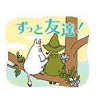 ムーミン桜くじ付きスタンプ(個別スタンプ:09)