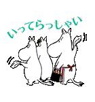 ムーミン桜くじ付きスタンプ(個別スタンプ:12)