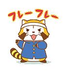 あらいぐまラスカル桜くじ付きスタンプ(個別スタンプ:02)
