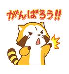 あらいぐまラスカル桜くじ付きスタンプ(個別スタンプ:04)