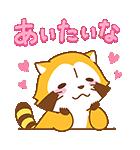 あらいぐまラスカル桜くじ付きスタンプ(個別スタンプ:07)
