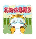 あらいぐまラスカル桜くじ付きスタンプ(個別スタンプ:08)