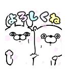 くま&うさぎ100%桜くじ付きスタンプ(個別スタンプ:1)