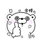 くま&うさぎ100%桜くじ付きスタンプ(個別スタンプ:03)
