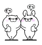 くま&うさぎ100%桜くじ付きスタンプ(個別スタンプ:04)
