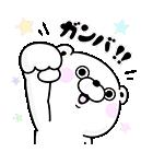 くま&うさぎ100%桜くじ付きスタンプ(個別スタンプ:05)