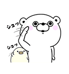 くま&うさぎ100%桜くじ付きスタンプ(個別スタンプ:07)