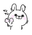 くま&うさぎ100%桜くじ付きスタンプ(個別スタンプ:08)