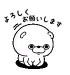 くま&うさぎ100%桜くじ付きスタンプ(個別スタンプ:09)