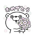 くま&うさぎ100%桜くじ付きスタンプ(個別スタンプ:11)