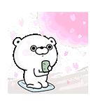 くま&うさぎ100%桜くじ付きスタンプ(個別スタンプ:16)
