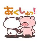 ぶたた桜くじ付きスタンプ(個別スタンプ:02)