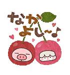 ぶたた桜くじ付きスタンプ(個別スタンプ:03)