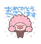 ぶたた桜くじ付きスタンプ(個別スタンプ:04)
