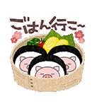 ぶたた桜くじ付きスタンプ(個別スタンプ:05)
