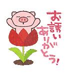 ぶたた桜くじ付きスタンプ(個別スタンプ:09)
