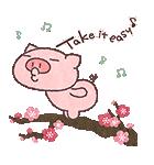 ぶたた桜くじ付きスタンプ(個別スタンプ:14)