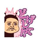 米子弁ピピピ3(個別スタンプ:01)