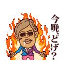 米子弁ピピピ3(個別スタンプ:2)