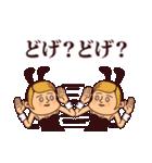 米子弁ピピピ3(個別スタンプ:03)