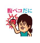 米子弁ピピピ3(個別スタンプ:04)