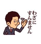 米子弁ピピピ3(個別スタンプ:06)