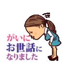 米子弁ピピピ3(個別スタンプ:07)