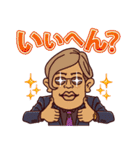 米子弁ピピピ3(個別スタンプ:09)