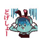 米子弁ピピピ3(個別スタンプ:12)