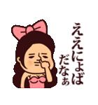米子弁ピピピ3(個別スタンプ:14)