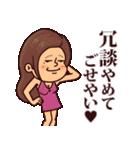 米子弁ピピピ3(個別スタンプ:15)