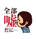 米子弁ピピピ3(個別スタンプ:16)