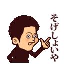 米子弁ピピピ3(個別スタンプ:19)